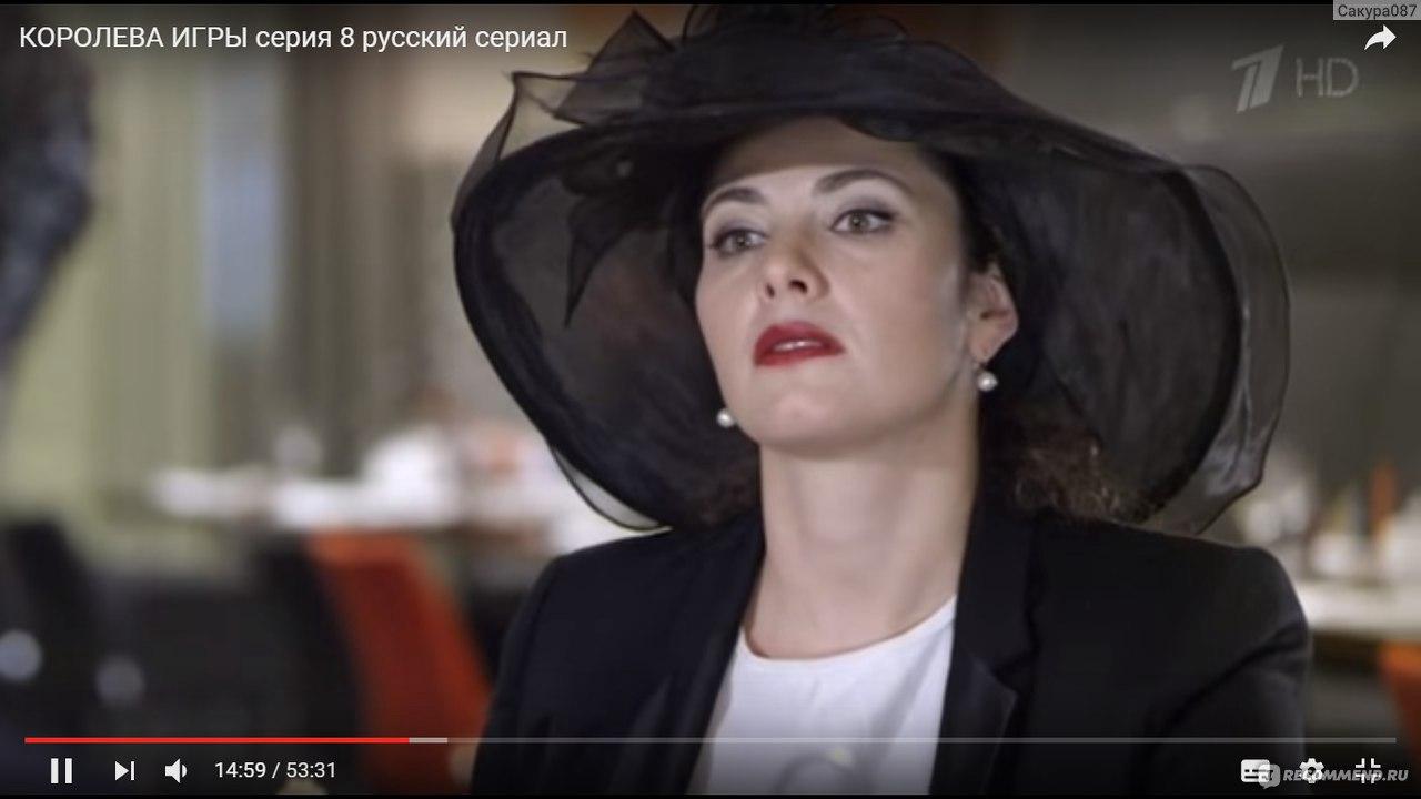 Русский фильм королева 2018