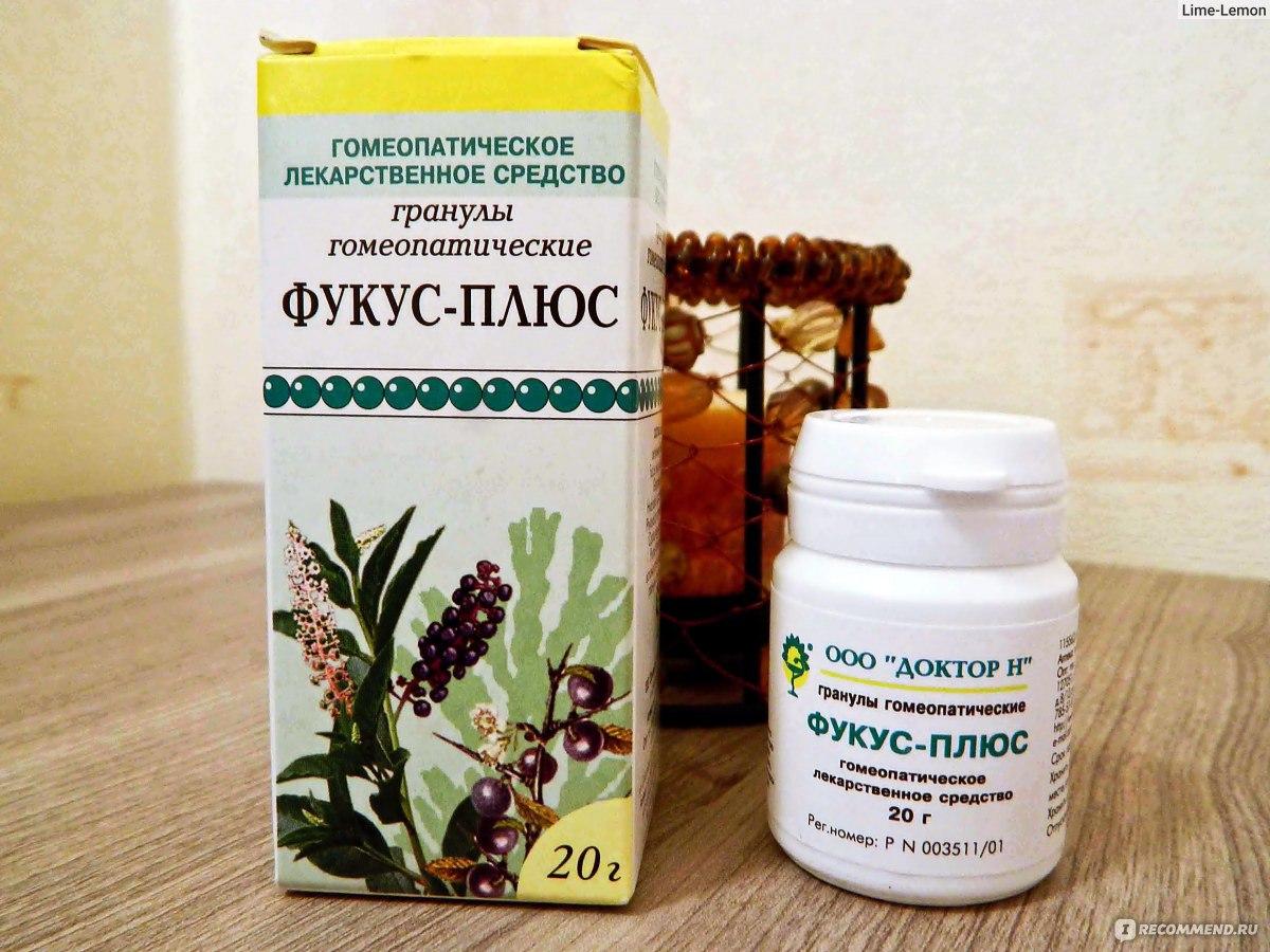 Гемопотические препараты для похудания