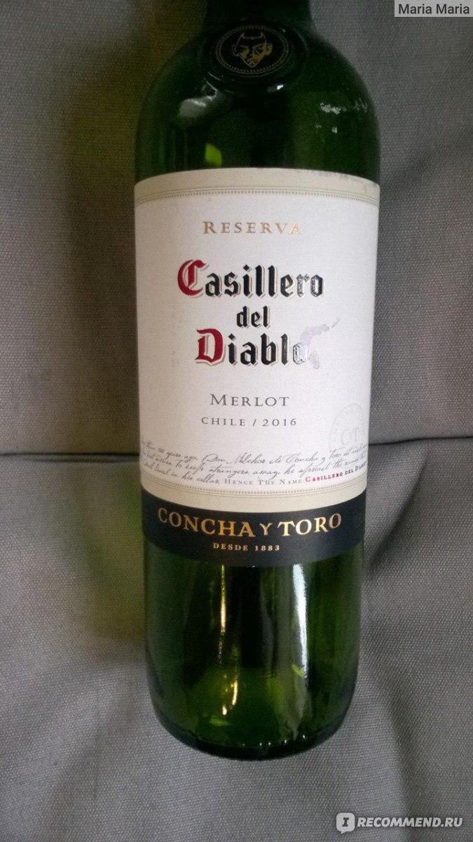 Напиток Сasillero del Diablo