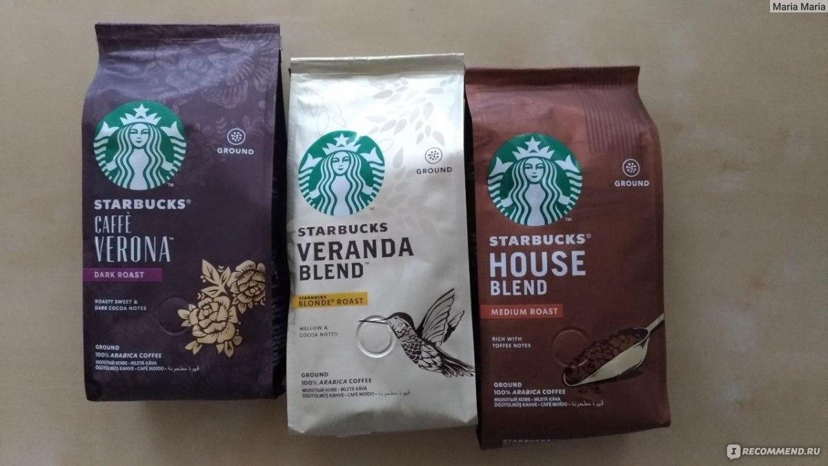 кофе старбакс в зернах в пятерочке