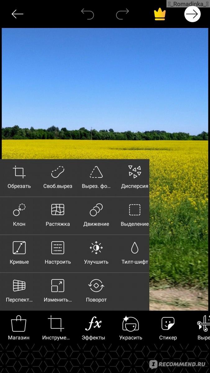 Самые лучшие приложения для фото отзывы