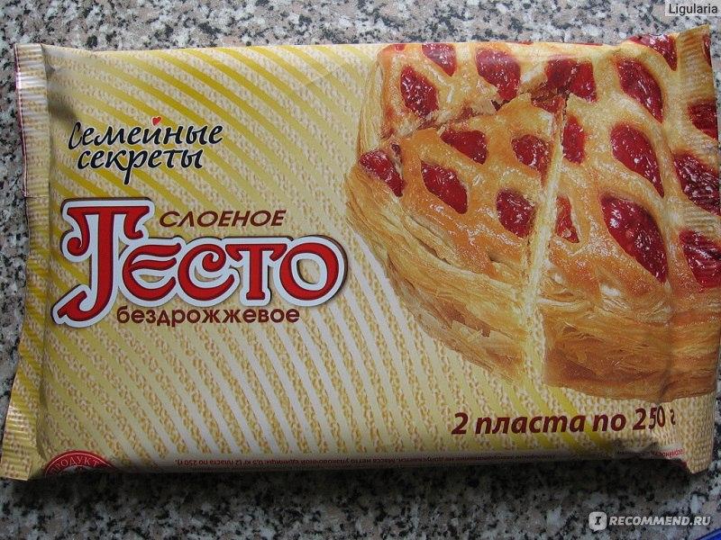Тесто слоеное бездрожжевое рецепт с фото покупное