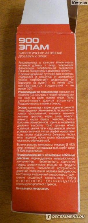 сибирское здоровье чистка от паразитов