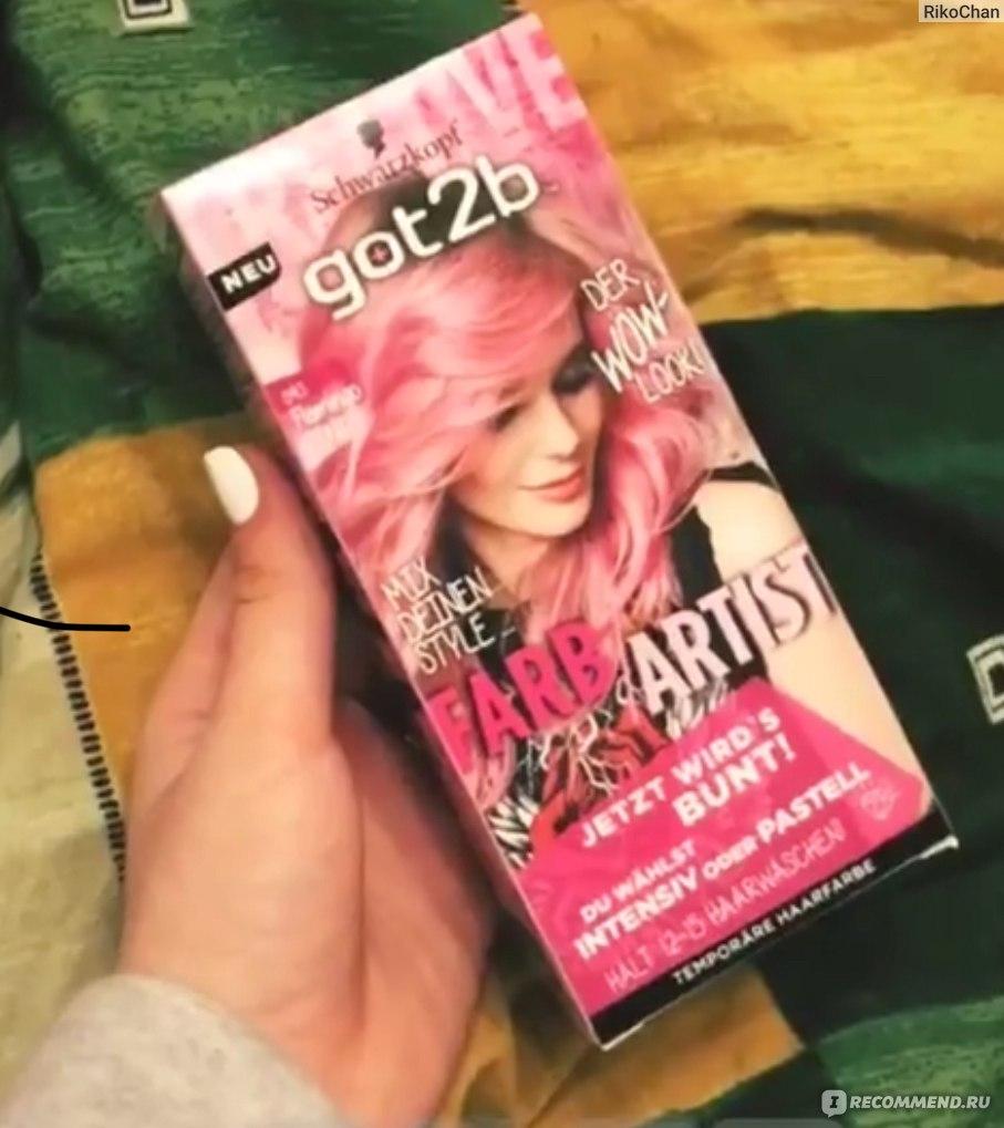 Haarfarben got2b to be