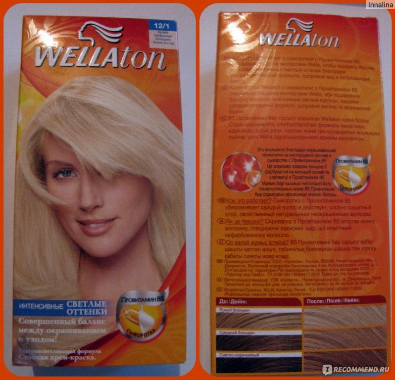 Краски осветления волос домашних условиях