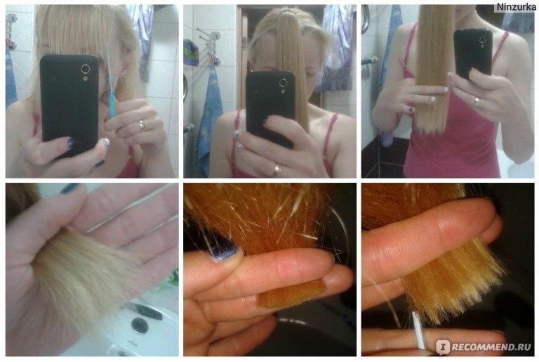 Отрастила волосы своими руками 893