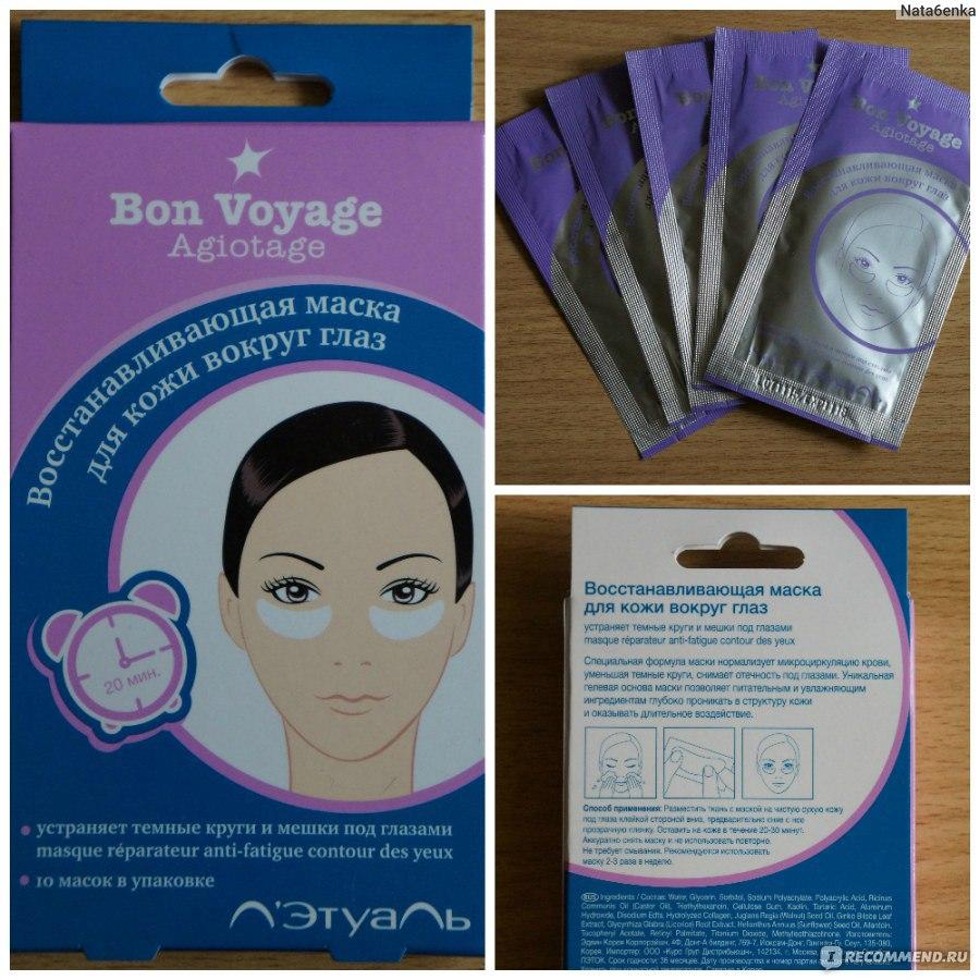 Эффективные маски в домашних условиях от пигментных пятен 675