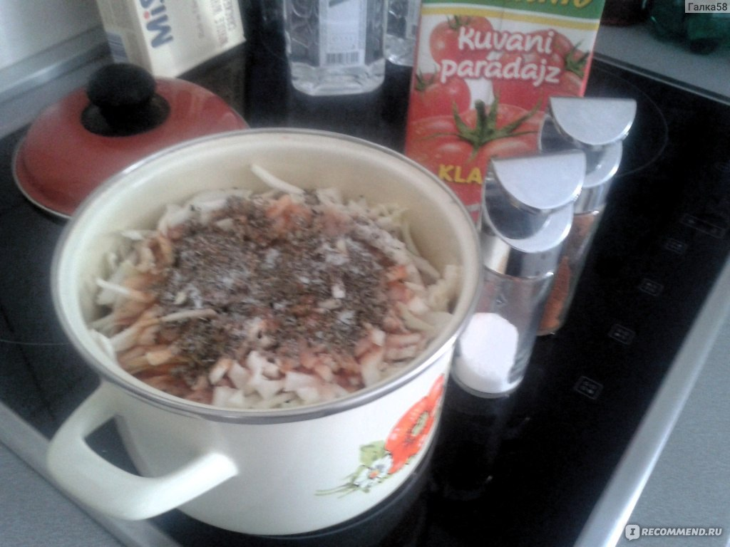 Диета с боннским супом до и после