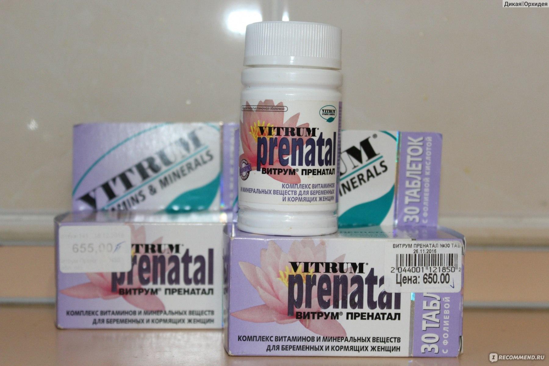 Фолиум витамины для беременных 89