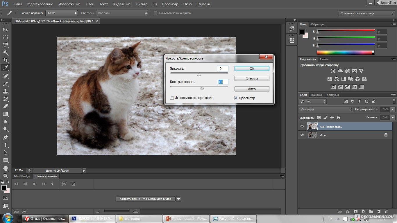 тарасов программы для улучшения резкости фотографий ремонту обслуживанию