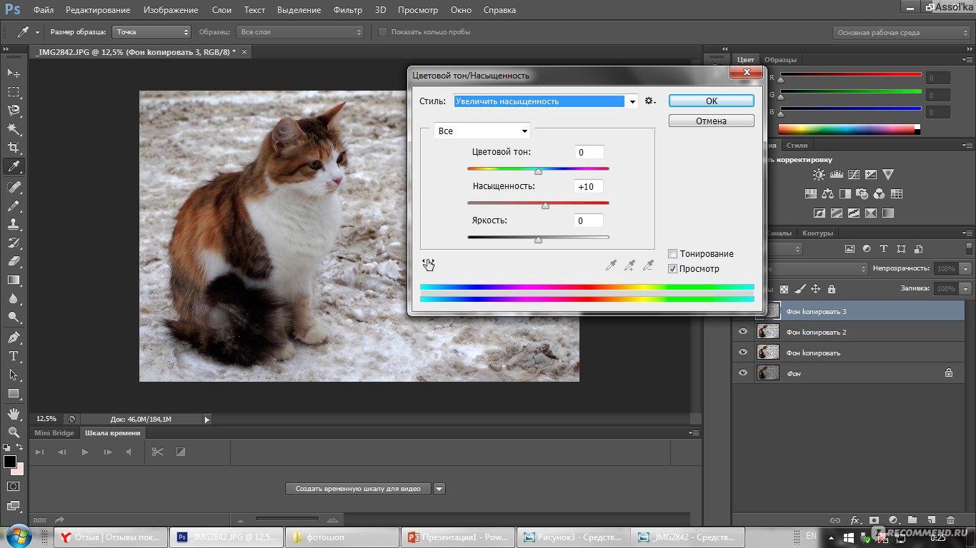Как улучшить качество деталей на фото