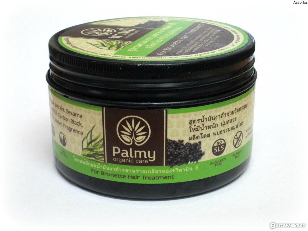 Косметика palmy где купить на пхукете сыворотка заполнитель для волос магия гиалурона эйвон