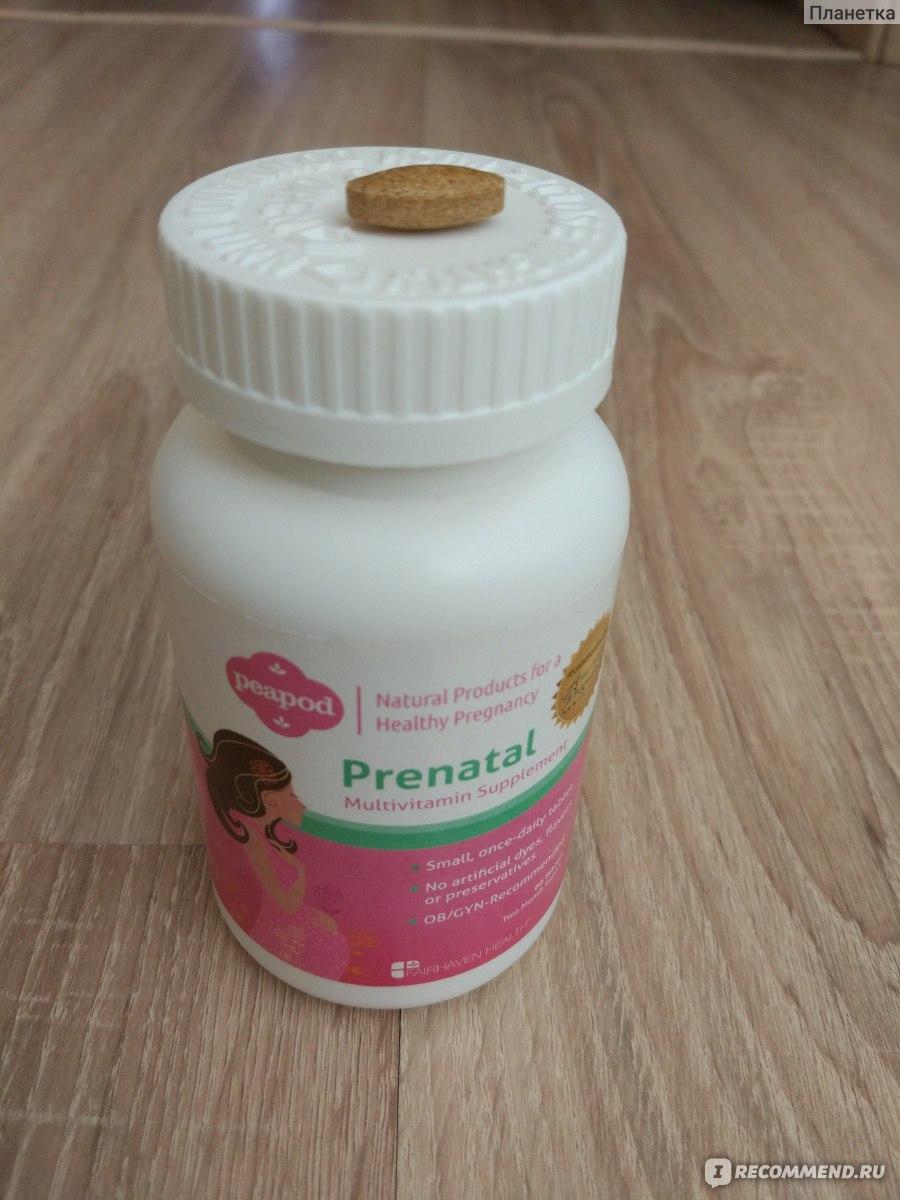 Витаминный комплекс с йодом для беременных 68