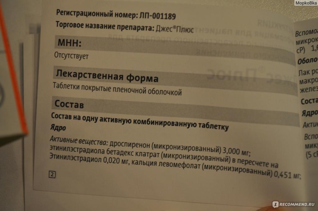 ne-konchayutsya-mesyachnie-pri-prieme-ok