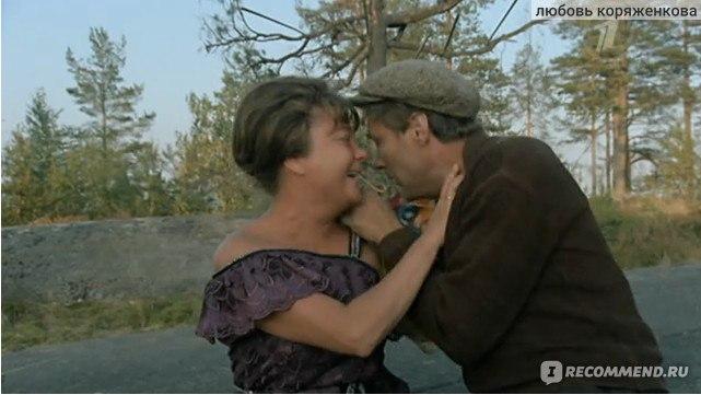 порно фото фильма любовь и голуби