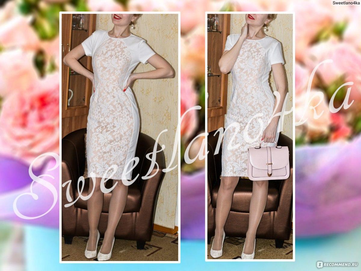 Купить Платье Алиэкспресс