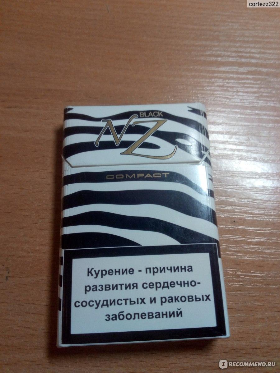 Купить сигареты nz safari в санкт петербурге сигареты оптом старый оскол
