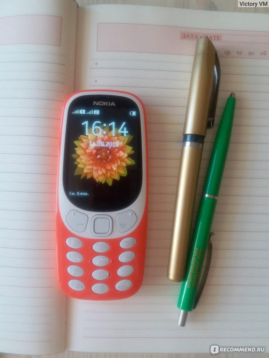 Старые мобильные телефоны Nokia – купить в Москве, цена 1 000 руб ... | 1200x900