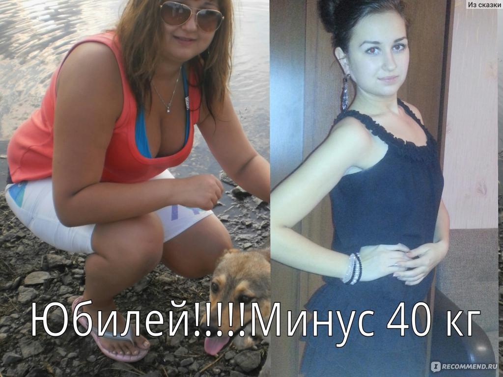 как похудеть с 50 ru