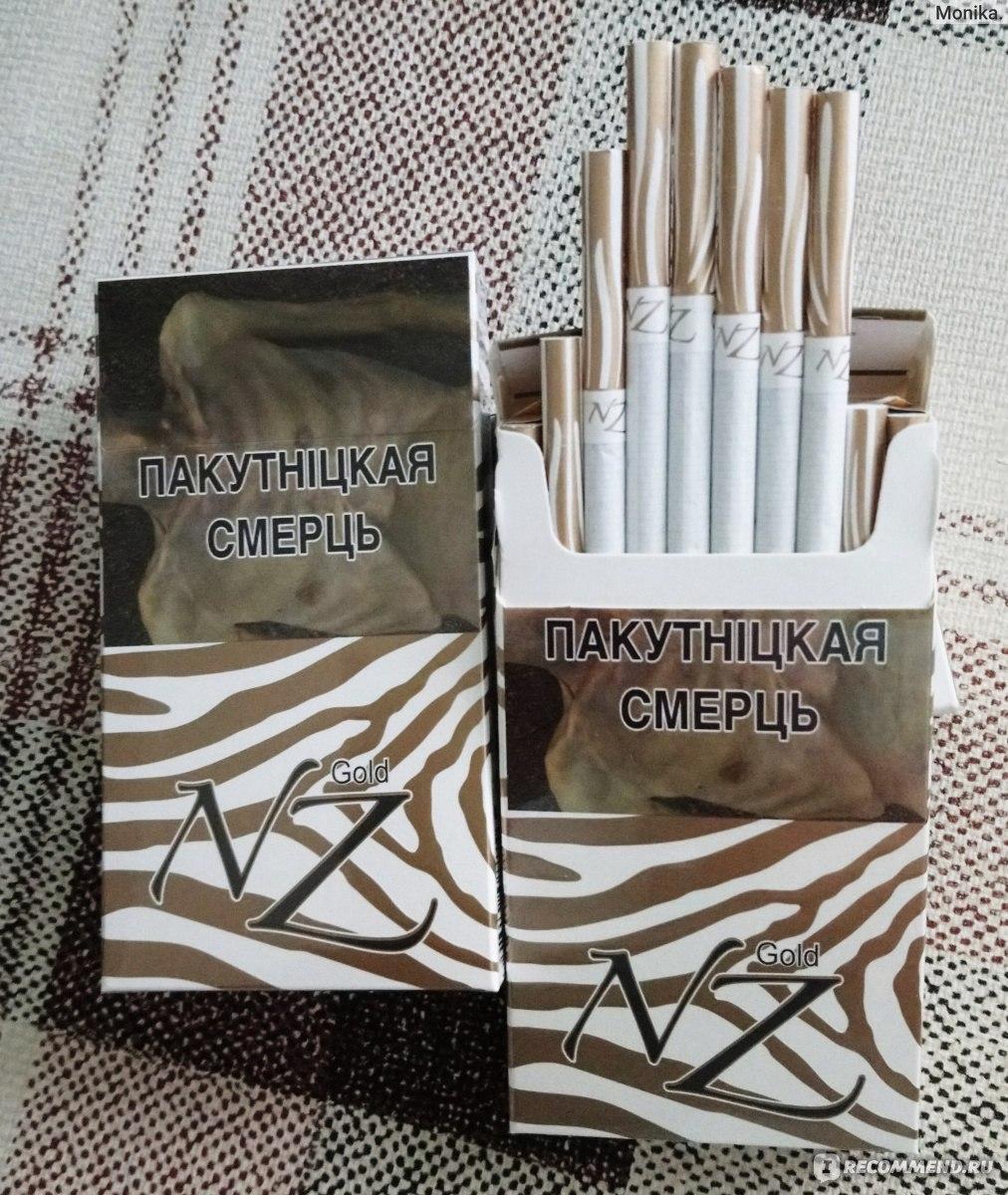 Nz сигареты купить в омске nz black power сигареты купить в москве