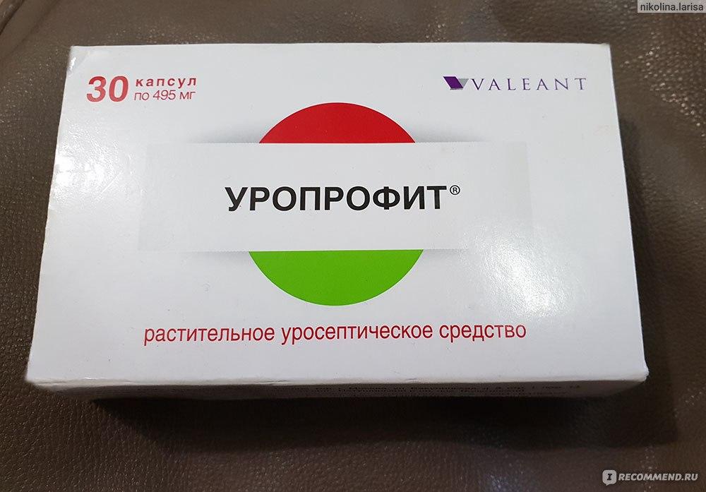 Уропрофит от простатита тыква при простатите отзывы