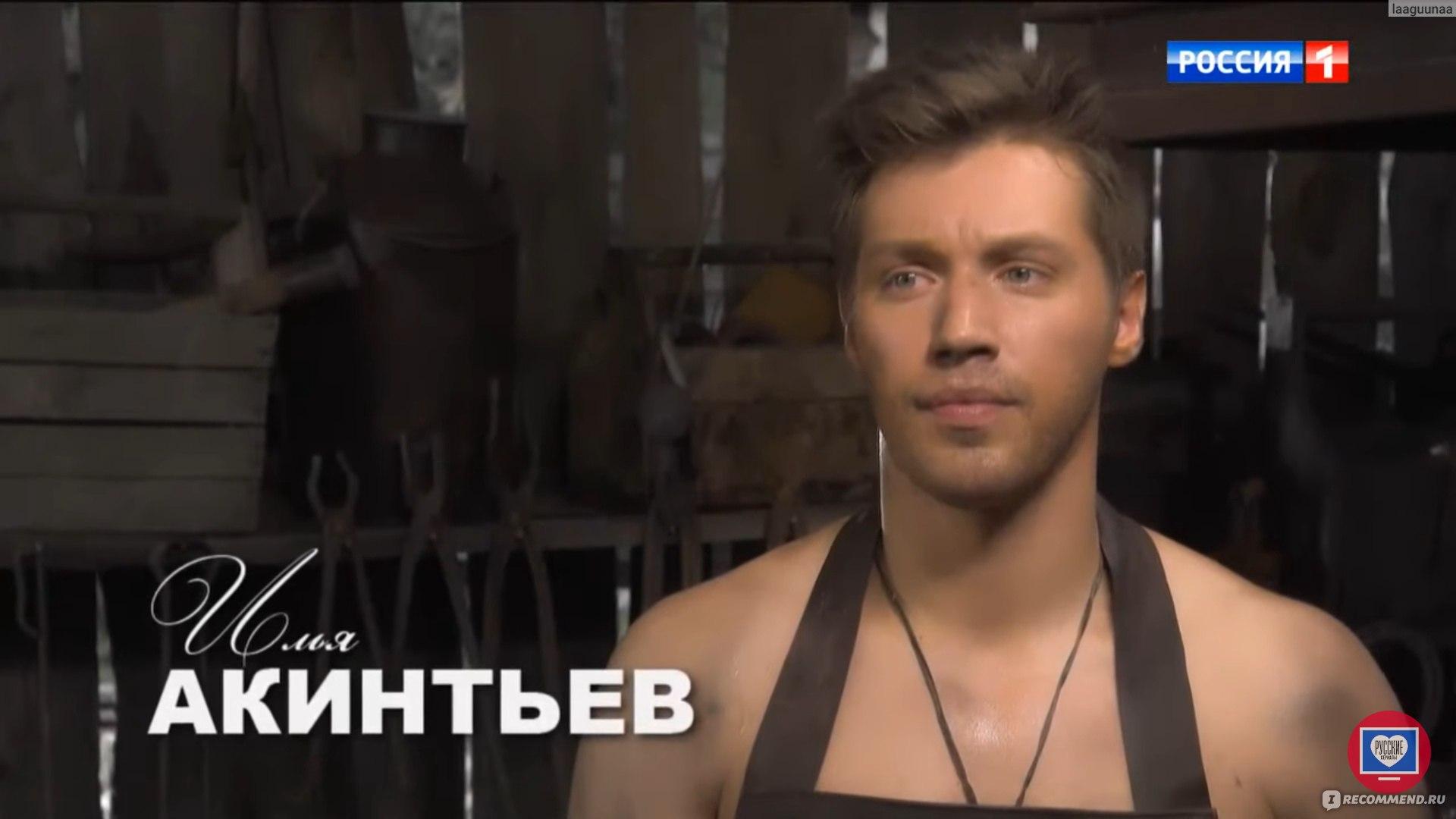 ведьма россия 1 сериал ведьма плагиат или что