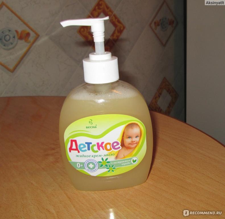 Моющее для посуды своими руками с хозяйственным 44