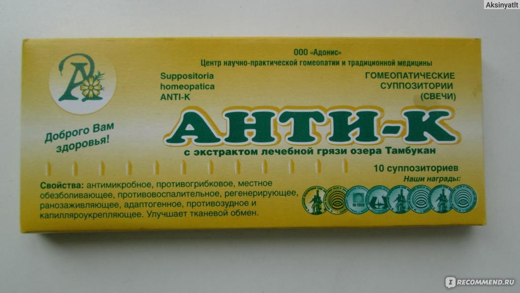 Свечи анти-к, суппозитории (свечи), адонис ооо, купить в фито.