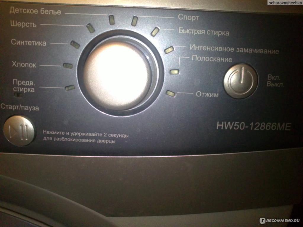ремонт стиральных машин lg в кунцево