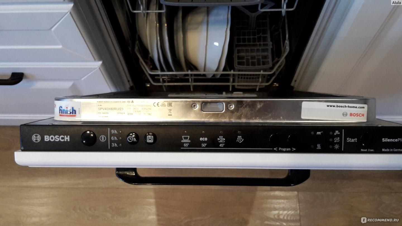 посудомоечная машина встраиваемая bosch инструкция