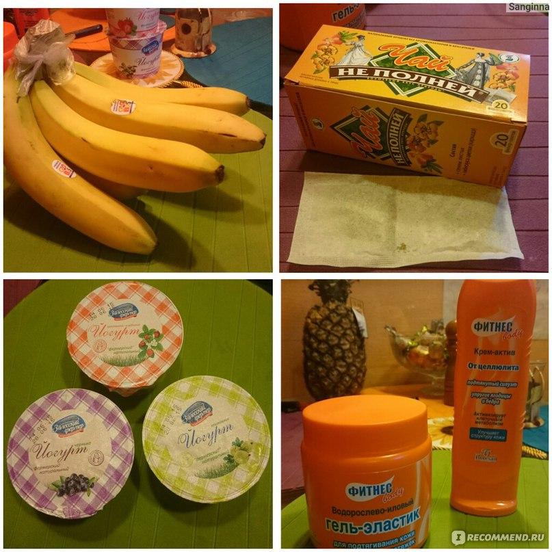 Банановая диета от даши мироновой