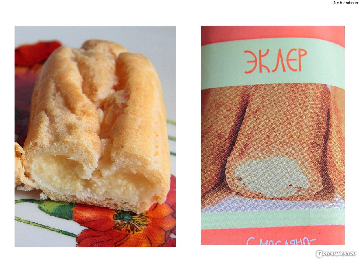 Штрудель с яблоками по венски рецепт пошагово