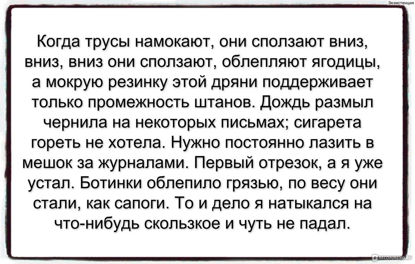 Русской постоянно мокрая промежность
