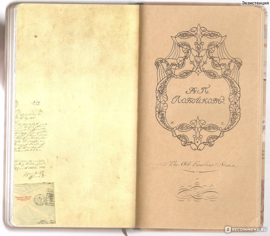 Армейский блокнот — память о службе (5 фото)