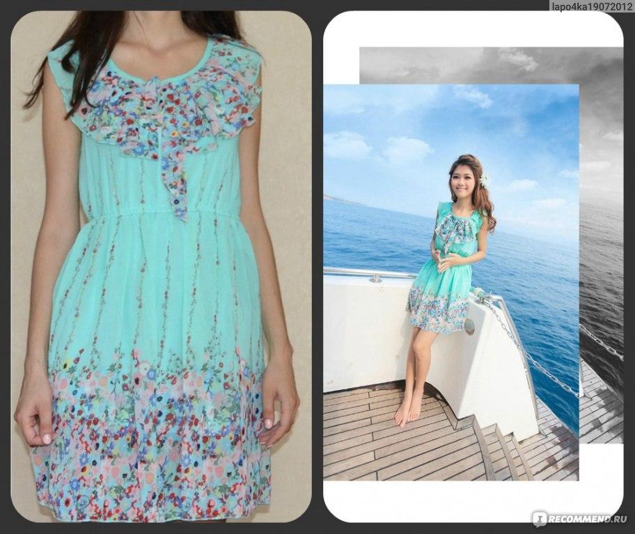 До Снижения Цены Платье Стоило 560 Рублей