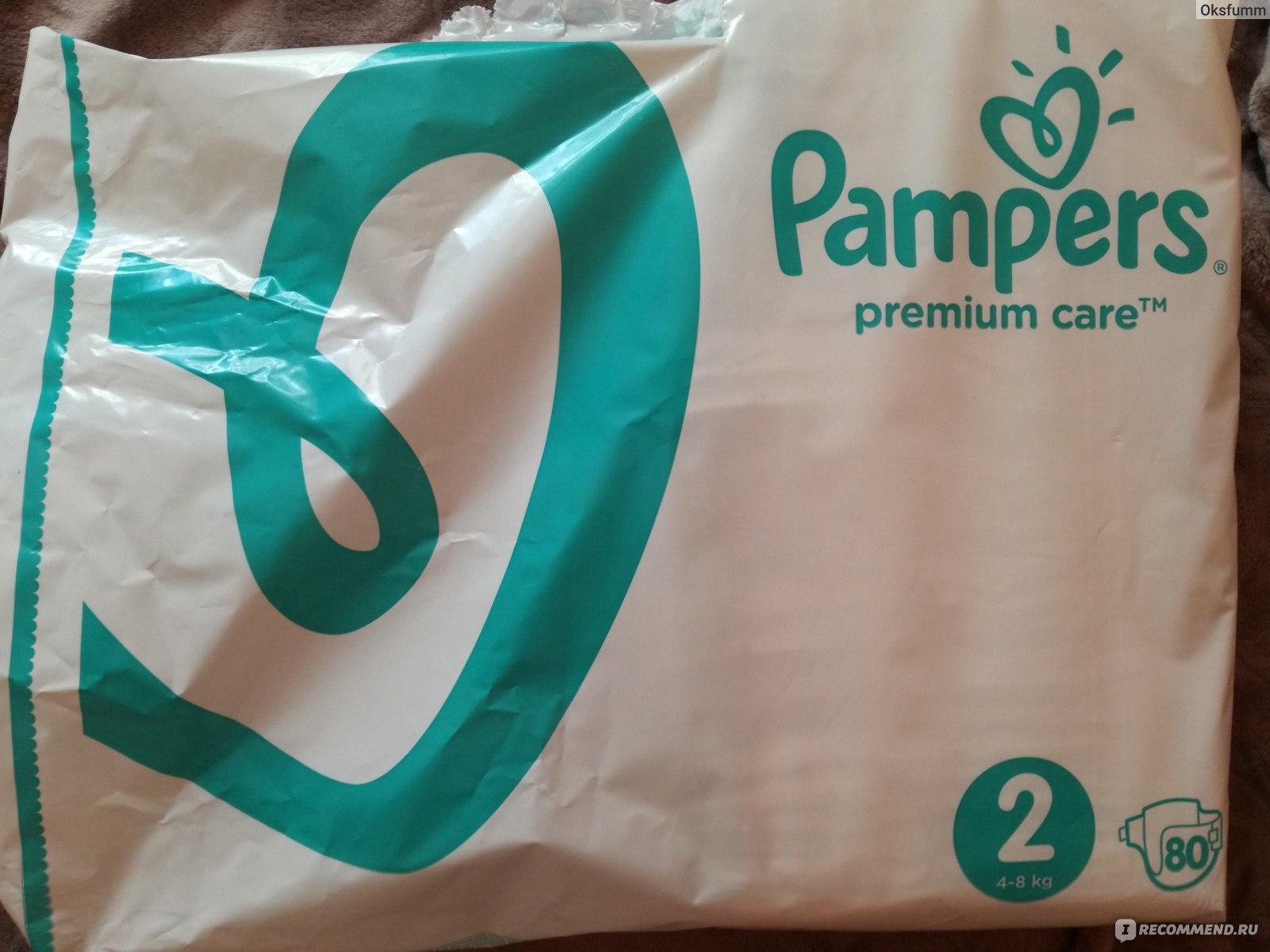ab96040e6c36 Подгузники Pampers Premium Care - «Premium Care 2 (4-8 кг) 160 шт ...