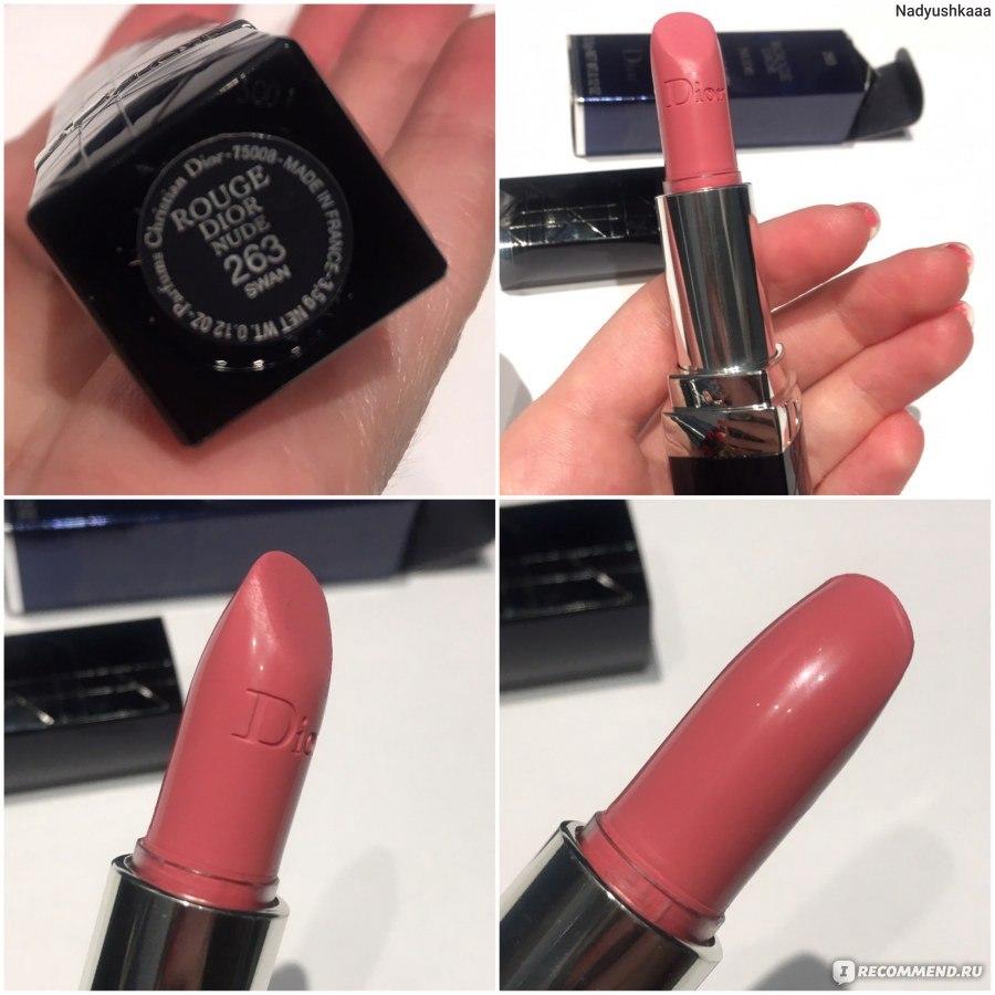 056063945946 Губная помада Dior Rouge Nude - «Нежная! (ФОТО) Оттерок  263 swan ...