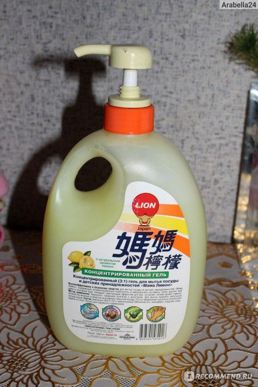 Средство пенящееся для мытья посуды Mama Lemon