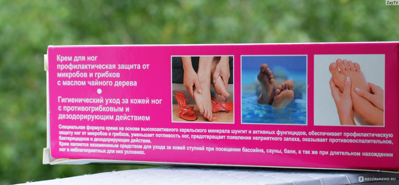 Как вылечить нарывы около ногтей ног