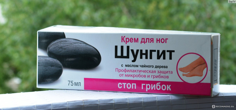 Сколько стоит крем экзодерил в аптеке озерки