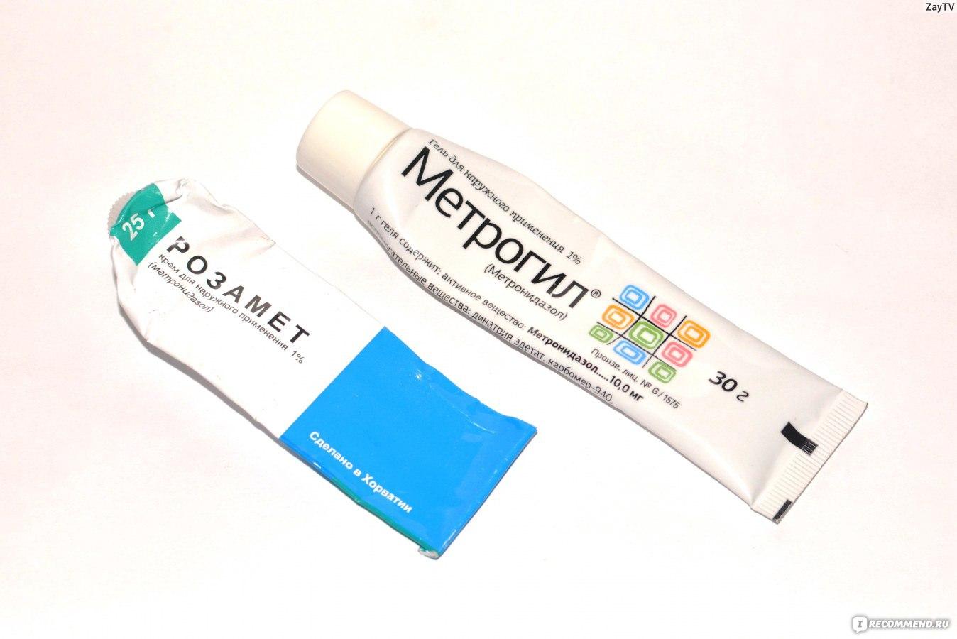 metrogil-gel-vaginalniy-primenenie-muzhchini