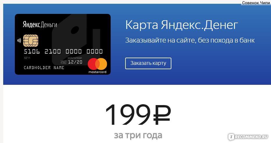 Как заказать банковскую карту с картинкой проверить задолженность по кредитам онлайн сбербанк