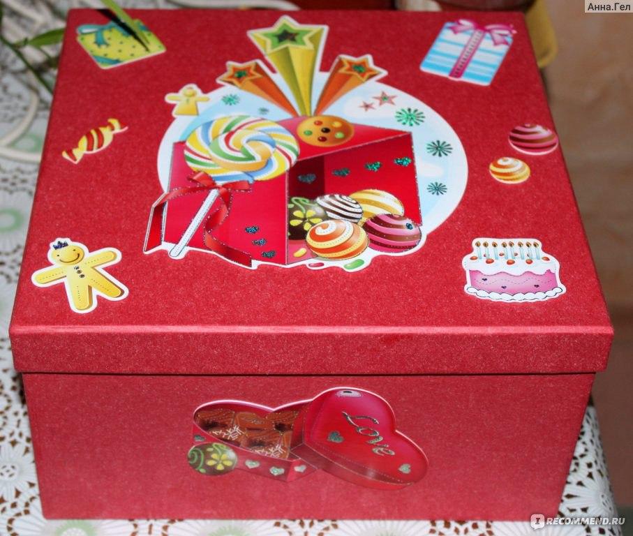 Стих к подарку коробка с сюрпризом 3
