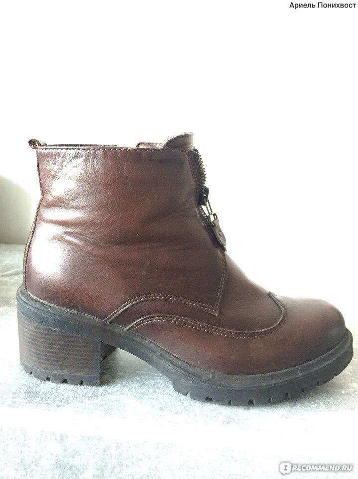 d4bb90686 Модельная обувь Белвест - «Обувь Белвест. Мои 5 пар стильной обуви и ...