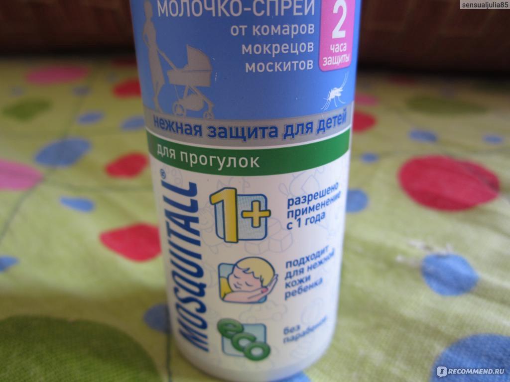 Средства от комаров своими руками для детей