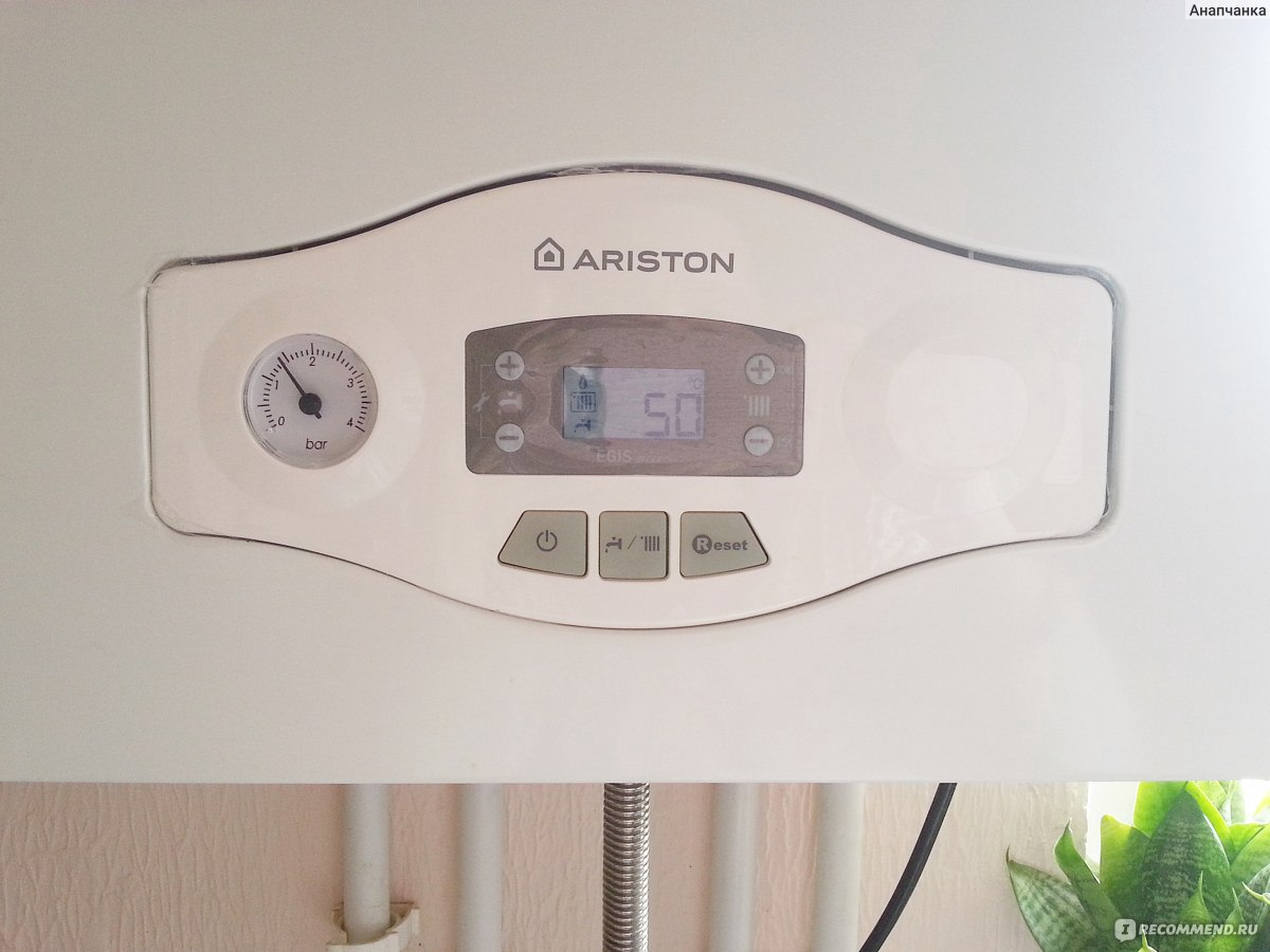 газовый котел ariston инструкция управления