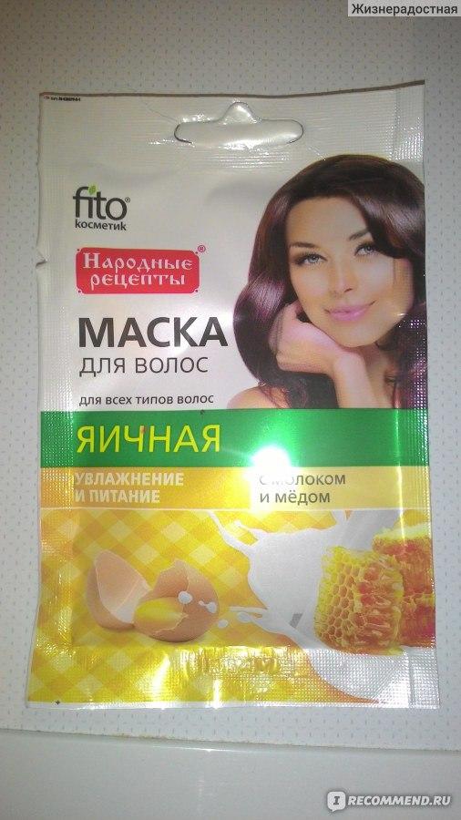 Маска для волос с медом когда наносить