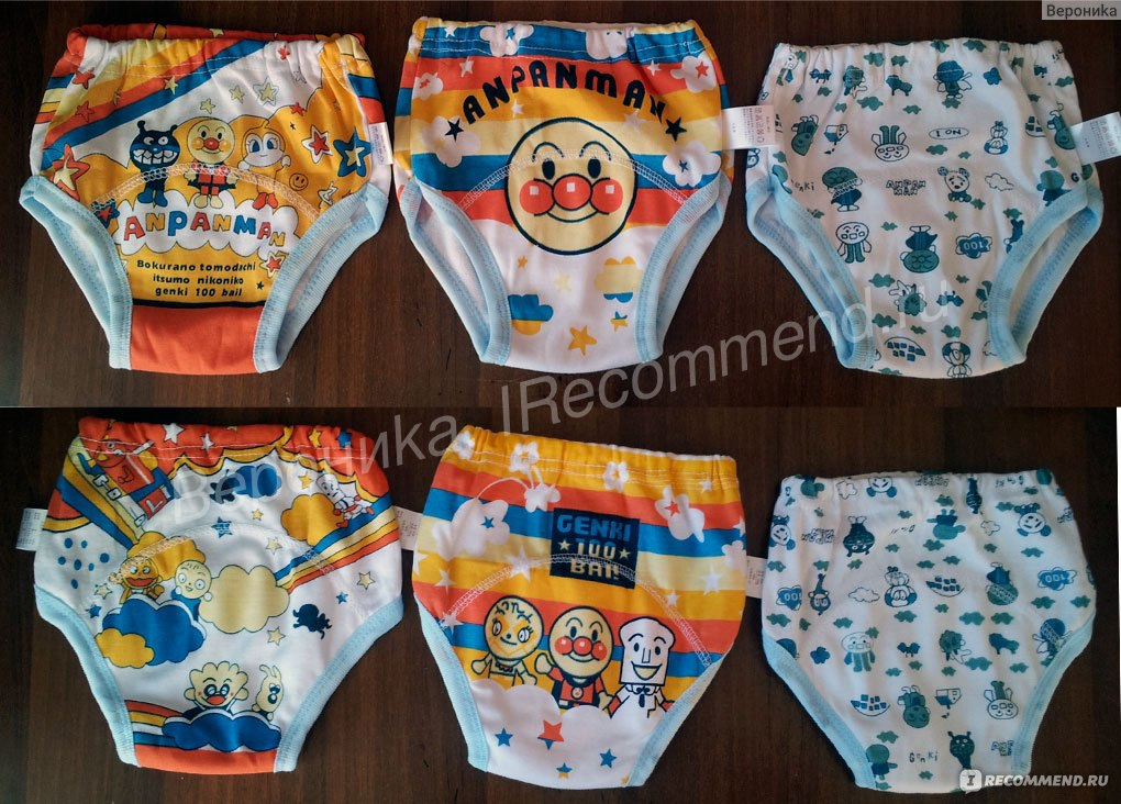 c1c26f522da2 Трусики для приучения к горшку Aliexpress Baby Training Pants Infant  Diapers Baby Underwear Baby Boy Girl