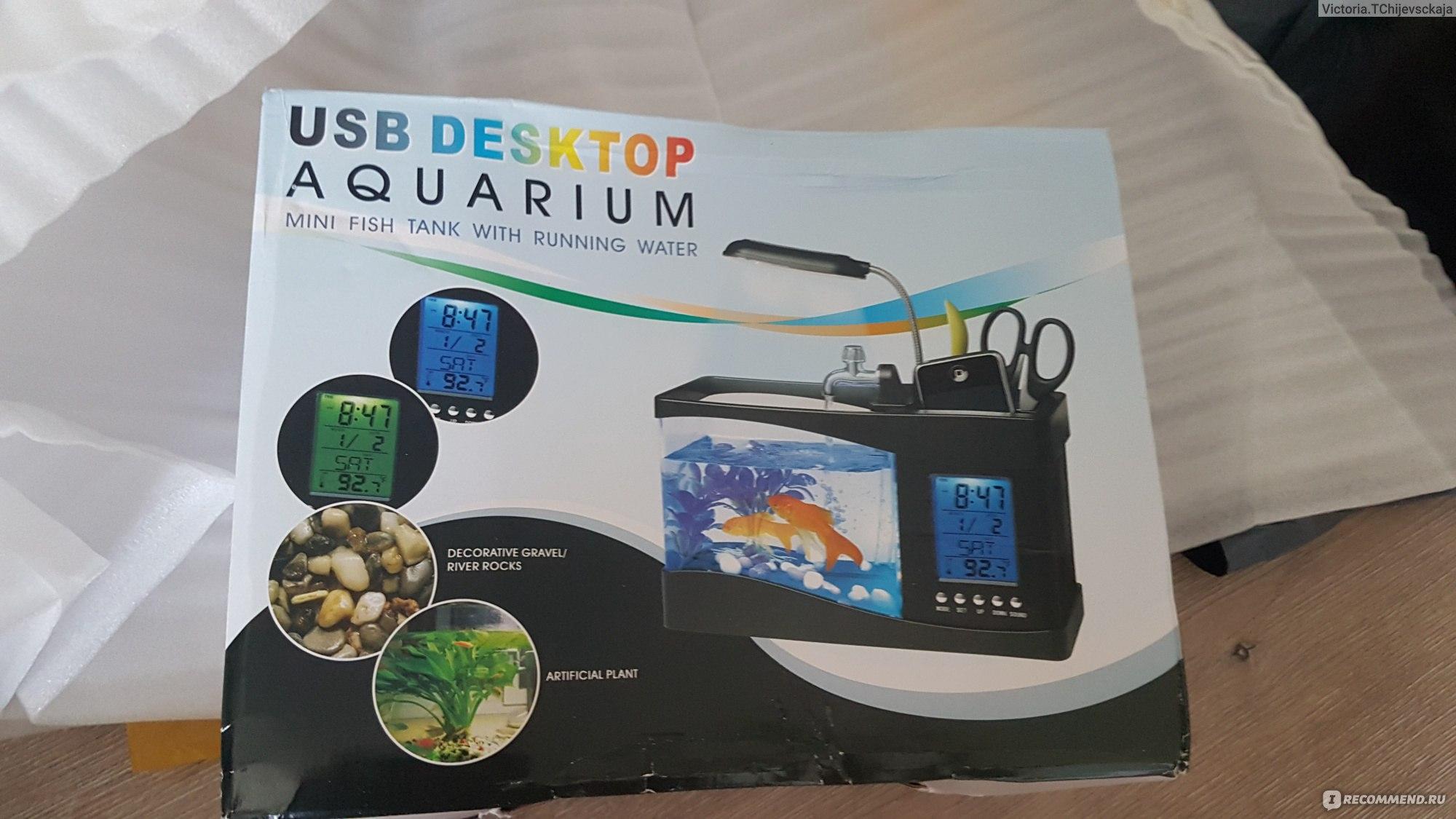 836817b852b595 Аквариум Aliexpress Настольный, с органайзером. S72Mini LCD Desktop Fish  Tank Aquarium Clock Timer USB