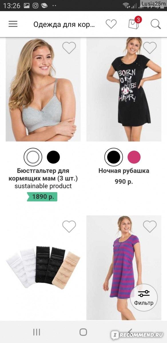 19e9d3f6a Bonprix» - интернет-магазин одежды и обуви - bonprix.ru - «7 лет ...